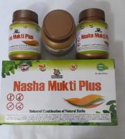 A Nasha Mukti Plus-নেশা থেকে মুক্তির দাওয়া